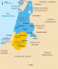 Los profetas del Antiguo Testamento. Mapa de los reinos de Israel y de Judá
