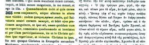 Presencia real de Cristo en la eucaristía. San Cirilo de Alejandría (PG 73,584 B)