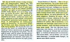 Presencia real de Cristo en la eucaristía. San Juan Crisóstomo (PG 48,753)