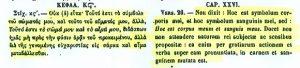 Presencia real de Cristo en la eucaristía. Teodoro de Mopsuestia (PG 66,713 B)